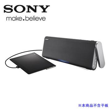 [福利品] SONY NFC/藍牙揚聲器  SRS-BTX300(SRS-BTX300)