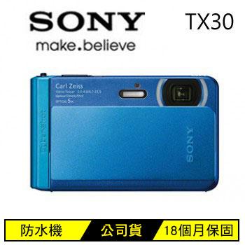 SONY TX30數位相機(藍)