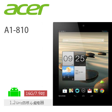 ACER ICONIA A1 16G-WIFI 平板電腦 (白)