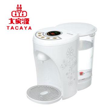 大家源 2.5L 即熱式飲水機(午茶款)