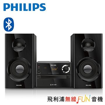 PHILIPS 藍牙/DVD組合音響  BTD2180