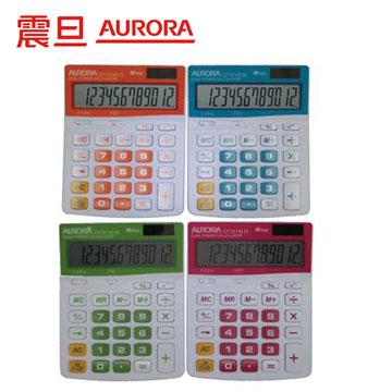 AURORA 12元彩虹計算機 一入