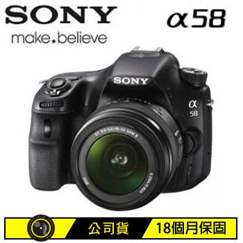 SONY A58K 18-55mm KIT組 公司貨
