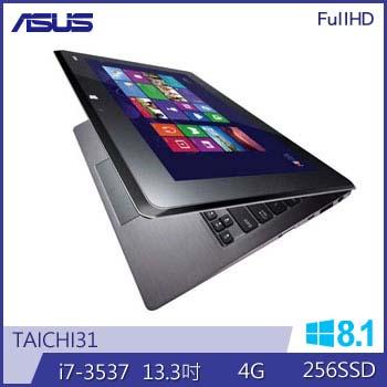 華碩 三代i7觸控雙螢幕筆電