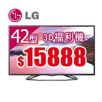 [福利品] LG 42型3D LED智慧型連網電視  42LA6200
