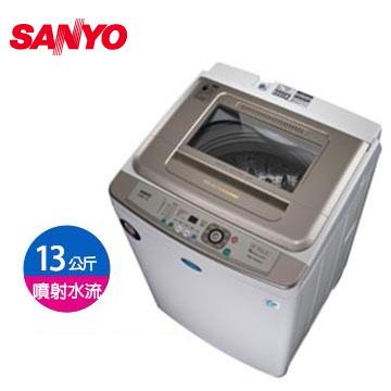 三洋 13公斤超音波洗衣機