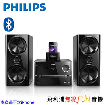 PHILIPS 多功能藍牙微型劇院音響組 DTD3190