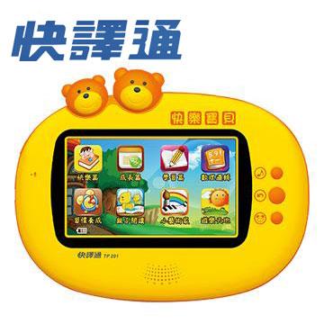 快譯通快樂寶貝兒童學習機 TP201