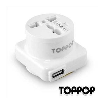 TOPPOP 萬國旅行充 含USB 1A