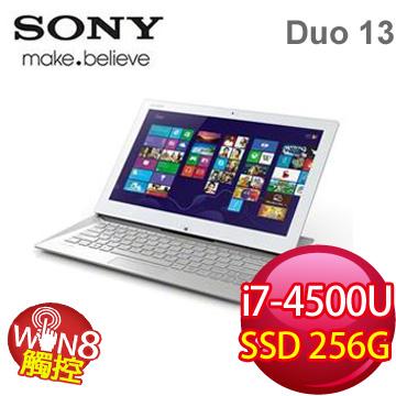 SONY 四代i7 平板筆電Duo13
