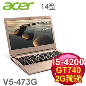 【福利品】ACER  新四代i5 2G獨顯筆電(香檳色)