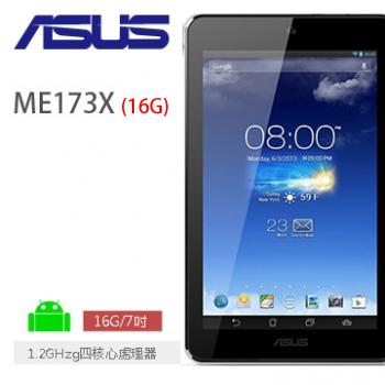ASUS MeMO Pad ME173X 16G-WIFI/白(展示福利品)