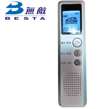無敵 AGOGO MP3錄音筆(8G) R168