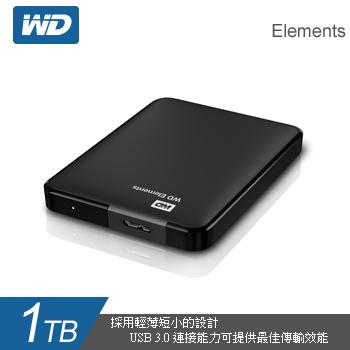 WD 2.5吋 1TB 行動硬碟(Elements 3.0)