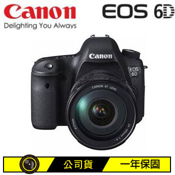 CANON EOS 6D 24-70mm KIT 公司貨
