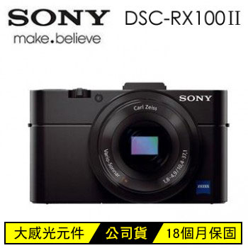 SONY RX100M2數位相機 公司貨 雅痞黑