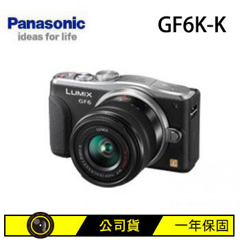 Panasonic GF6K可交換式鏡頭相機-黑