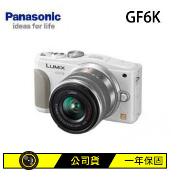 Panasonic GF6K可交換式鏡頭相機-白