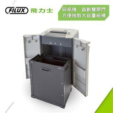 FILUX 12張專業型碎紙機