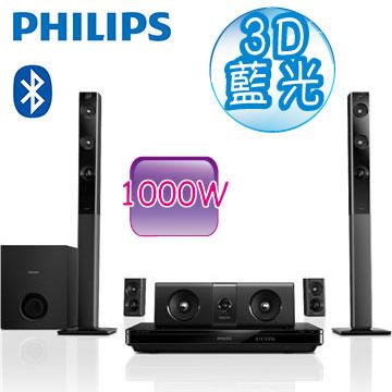 [福利品] 飛利浦3D藍光無線劇院組  HTB5540D