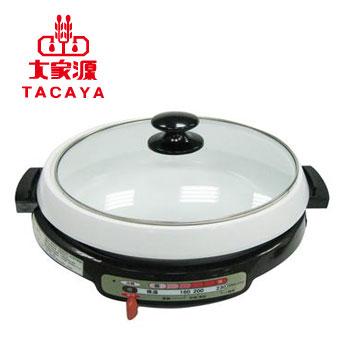 大家源 3.5L陶瓷萬用鍋