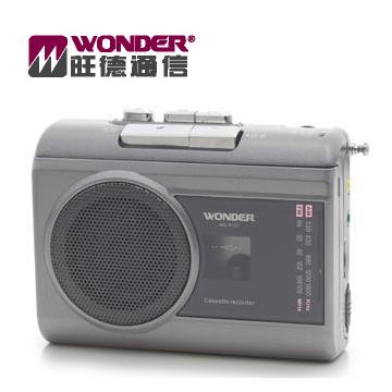 WONDER 卡式錄放隨身聽