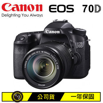 CANON EOS 70D 18-135 mm KIT 數位單眼相機