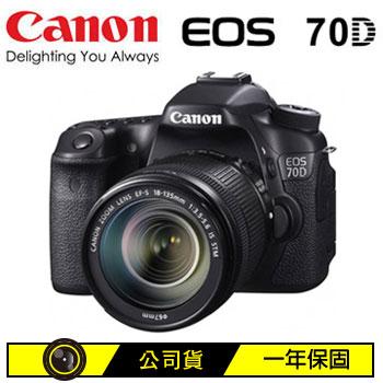 CANON EOS 70D 18-135 mm KIT 數位單眼相機
