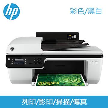 HP OJ 2620 傳真事務機