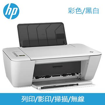 HP DJ 2540 無線事務機