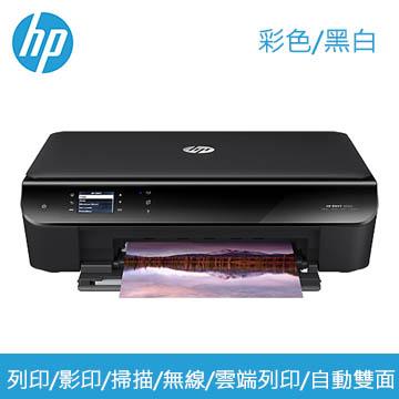 HP Envy 4500 無線雲端複合機