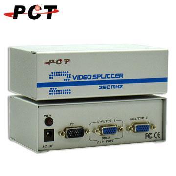 PCT 1進2出 VGA 螢幕分配器