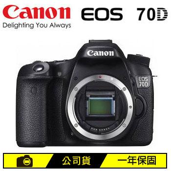 CANON EOS 70D數位單眼相機(BODY)