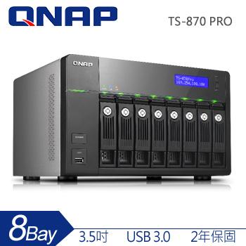 QNAP 8Bay網路儲存伺服器