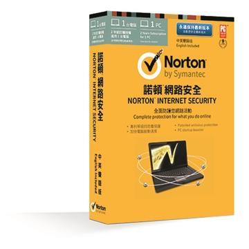 諾頓網路安全2014中英文一人二年版