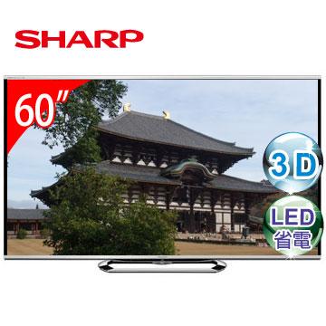 SHARP 60型3D LED連網電視 LC-60G9T
