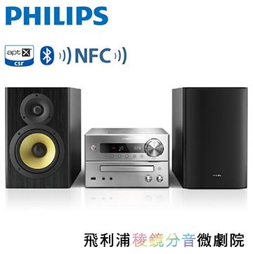 PHILIPS 原創極致美聲組合音響 BTD7170