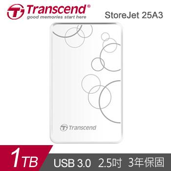 創見 2.5吋 1TB行動硬碟(A3系列)