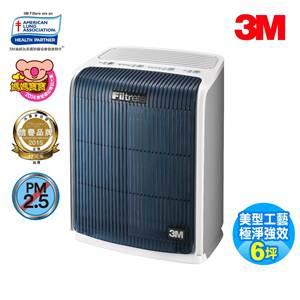 3M 空氣清淨機(FA-T10AB)