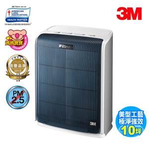 3M 空氣清淨機(10坪以內)
