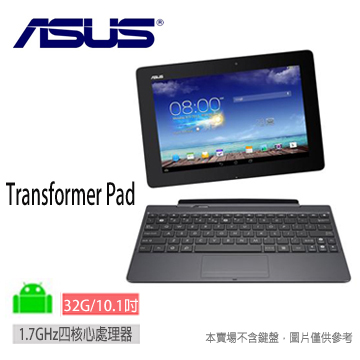 ASUS Transformer Pad TF701T 32G-WIFI 平板電腦 (灰)