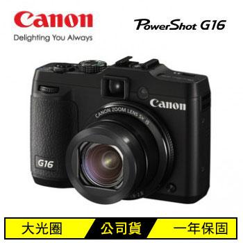 CANON PowerShot G16 類單眼數位相機