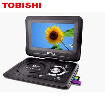 TOBISHI 9吋不挑片RM/DVD撥放器