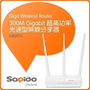 SAPIDO 300M Gigabit超高功光光速型