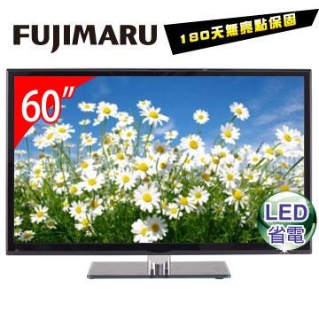 Fujimaru 60型LED液晶顯示器+視訊盒 TK-60HD型