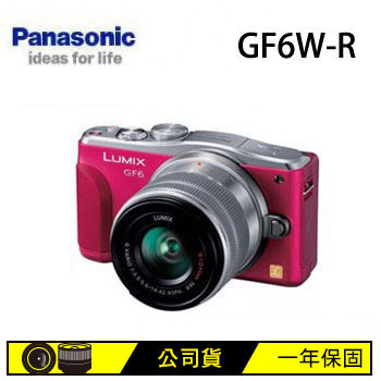 Panasonic GF6W可交換式鏡頭相機(雙鏡組)紅