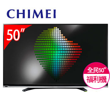 CHIMEI 50型LED顯示器 TL-50LS60