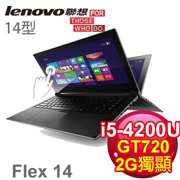 LENOVO IdeaPad 四代i5 2G獨顯觸控筆電