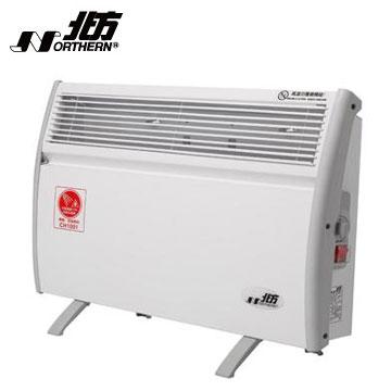 北方第二代對流式電暖器(3~5坪)