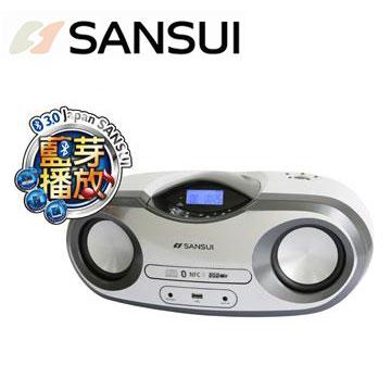 SANSUI 藍牙/NFC手提CD音響 SB-99N